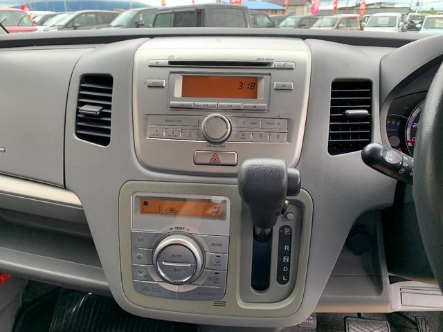 FXリミテッドII 2年保証 4WD CVT スマートキー(6枚目)