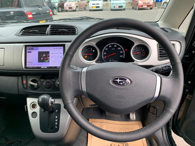 カスタムRリミテッド 2年保証 4WD CVT 社外ナビ(4枚目)