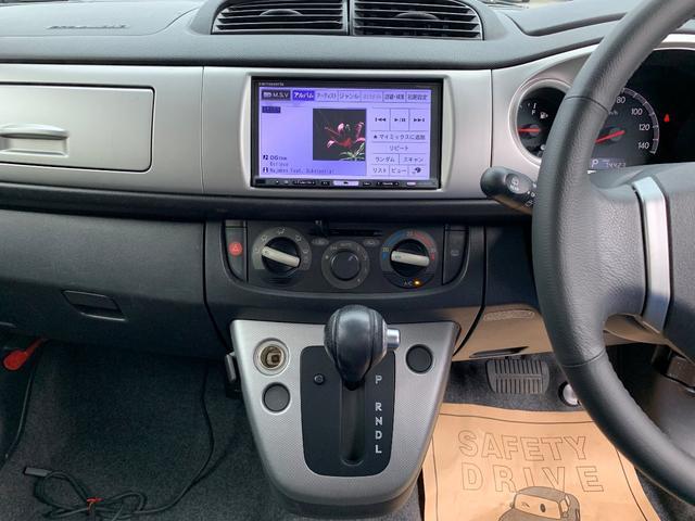 カスタムRリミテッド 2年保証 4WD CVT 社外ナビ(6枚目)