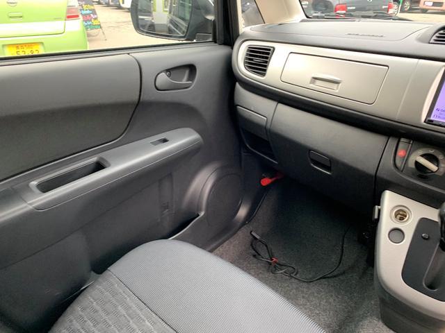 カスタムRリミテッド 2年保証 4WD CVT 社外ナビ(9枚目)