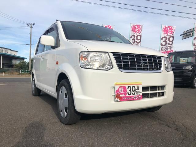 「三菱」「eKワゴン」「コンパクトカー」「青森県」の中古車20