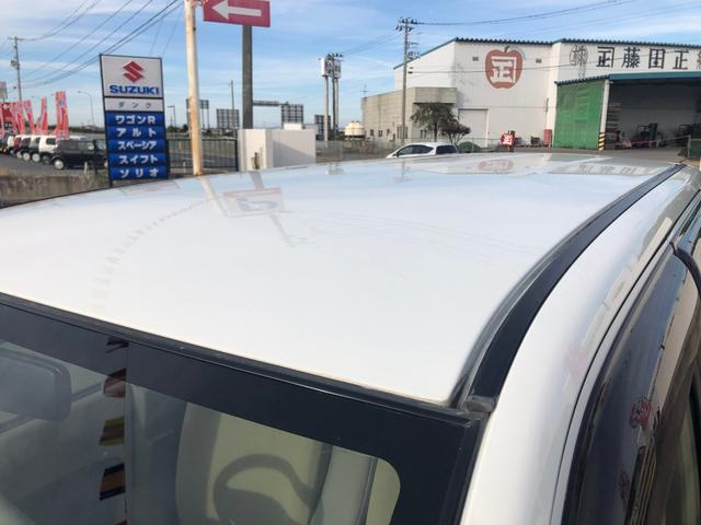 「三菱」「eKワゴン」「コンパクトカー」「青森県」の中古車23