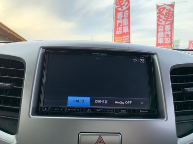 「マツダ」「フレア」「コンパクトカー」「青森県」の中古車7