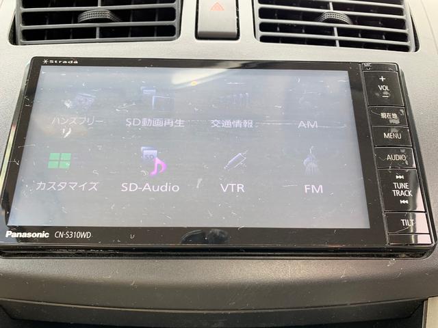 L 2年保証 4WD CVT カーナビ キーレス(7枚目)