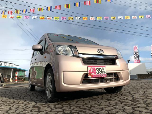 L 2年保証 4WD CVT カーナビ キーレス(18枚目)