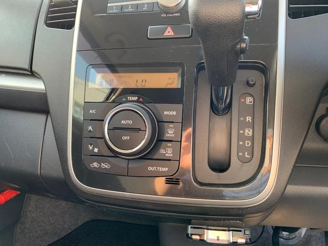 X 2年保証 4WD CVT スマートキー HID(8枚目)