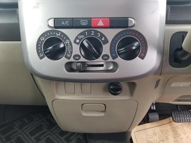 X 2年保証 4WD CVT ミラクルオープンドア スマートキー パワースライドドア(7枚目)