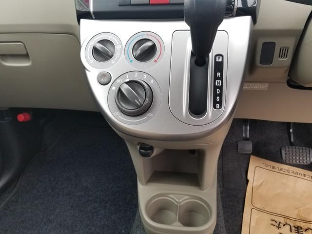 Xスペシャル 2年保証 4WD CVT キーレス(8枚目)