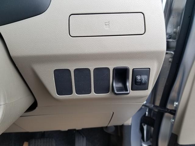 Xスペシャル 2年保証 4WD CVT キーレス(9枚目)