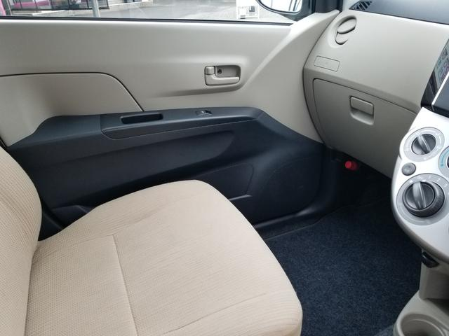 Xスペシャル 2年保証 4WD CVT キーレス(12枚目)