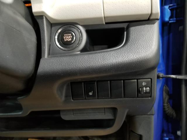 X FOUR 2年保証 4WD CVT スマートキー シートヒーター 電格ミラー(10枚目)