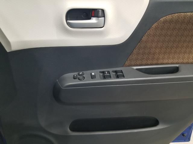 X FOUR 2年保証 4WD CVT スマートキー シートヒーター 電格ミラー(12枚目)