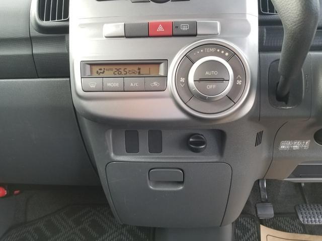 カスタムX 2年保証 4WD AT ミラクルオープンドア スマートキー(8枚目)