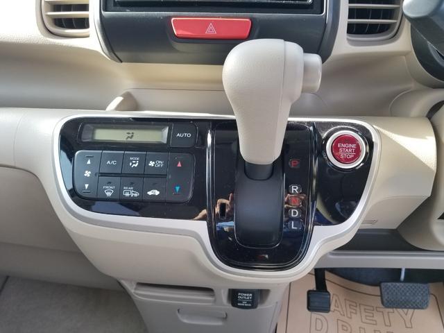 G 2年保証 4WD CVT スマートキー(9枚目)