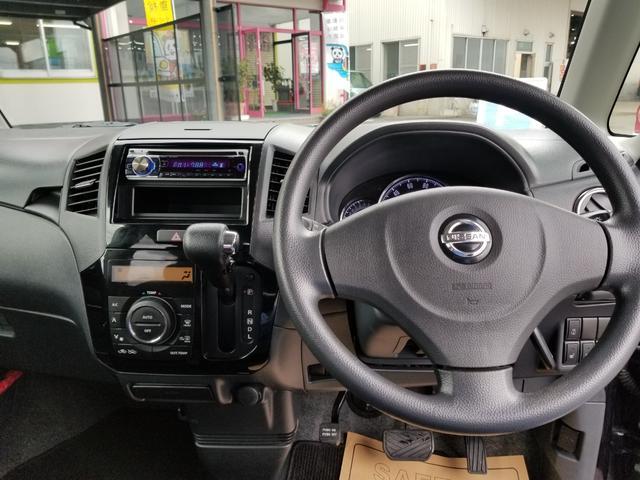 ハイウェイスター 2年保証 4WD CVT パワースライドドア スマートキー(4枚目)