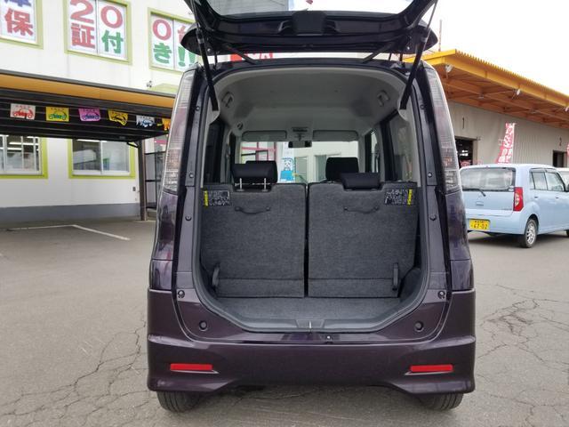 ハイウェイスター 2年保証 4WD CVT パワースライドドア スマートキー(14枚目)