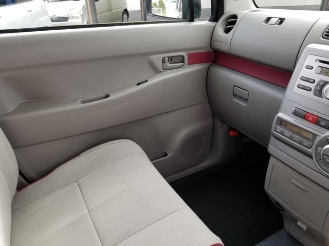 X 2年保証 4WD CVT スマートキー エンジンスターター(9枚目)