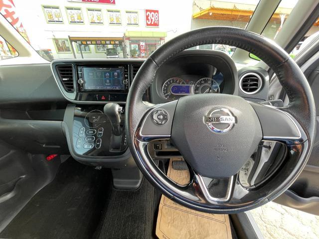 ハイウェイスター X 2年保証 4WD CVT アラウンドビューモニター 両側パワースライドドア スマートキー エンジンスターター(4枚目)