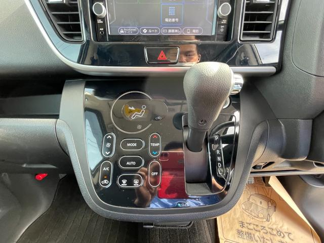 ハイウェイスター X 2年保証 4WD CVT アラウンドビューモニター 両側パワースライドドア スマートキー エンジンスターター(8枚目)