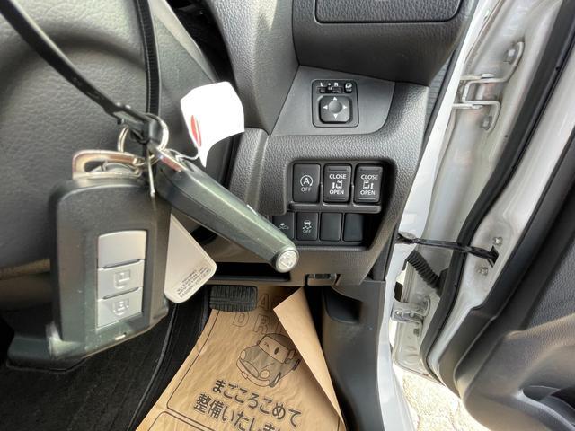 ハイウェイスター X 2年保証 4WD CVT アラウンドビューモニター 両側パワースライドドア スマートキー エンジンスターター(10枚目)
