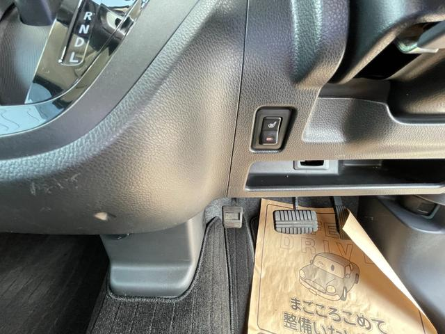 ハイウェイスター X 2年保証 4WD CVT アラウンドビューモニター 両側パワースライドドア スマートキー エンジンスターター(11枚目)