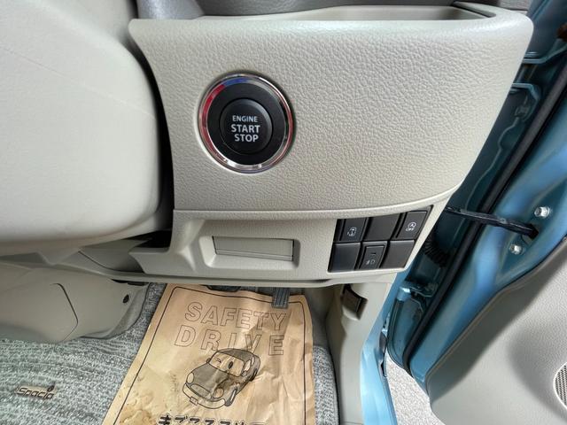X 2年保証 4WD CVT カーナビ バックカメラ スマートキー 片側パワースライドドア(10枚目)