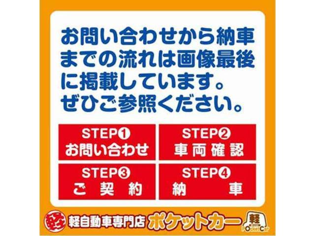 ダイハツ タント X アイドリングストップ スマートキー 盗難防止装置 保証付
