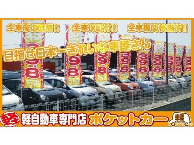 スズキ パレット L Pスタート 両側スライドドア 盗難防止装置 保証付