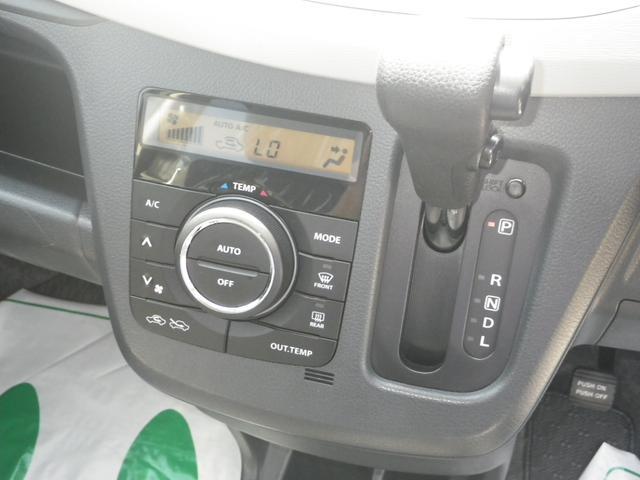 「マツダ」「フレア」「コンパクトカー」「宮城県」の中古車6