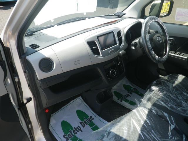 「マツダ」「フレア」「コンパクトカー」「宮城県」の中古車40