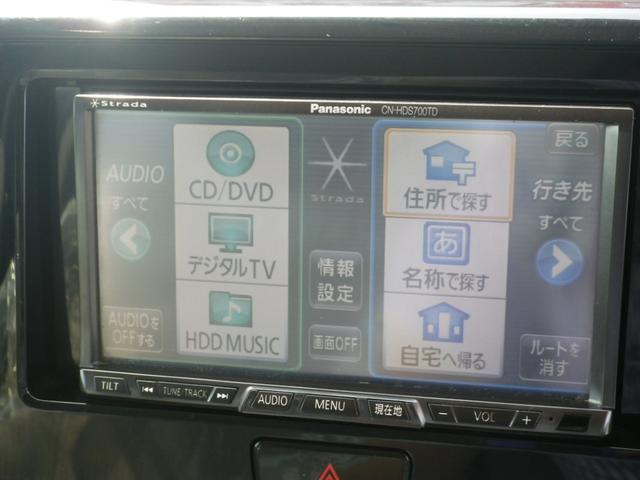 「三菱」「eKスペース」「コンパクトカー」「宮城県」の中古車5