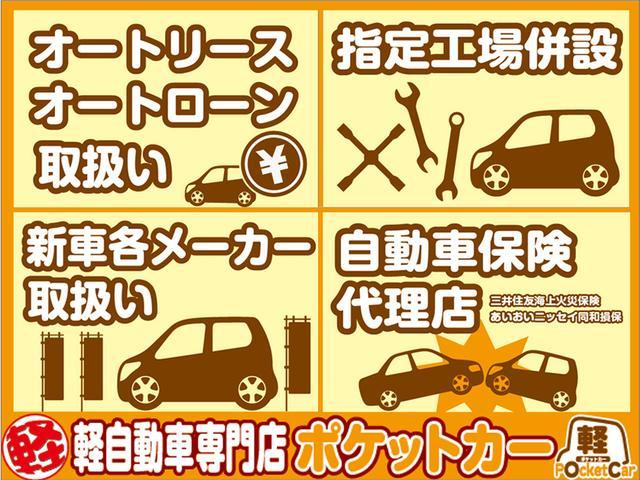 「三菱」「eKスペース」「コンパクトカー」「宮城県」の中古車19