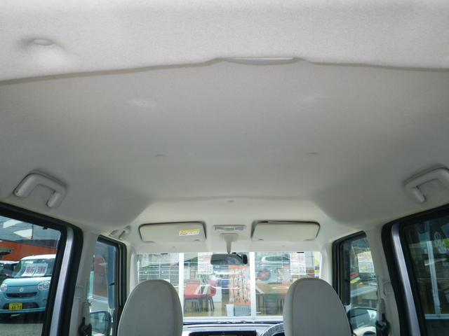 「三菱」「eKスペース」「コンパクトカー」「宮城県」の中古車41