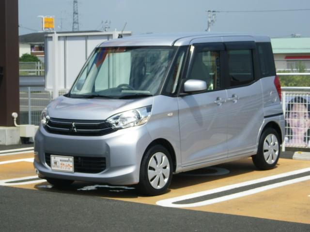 「三菱」「eKスペース」「コンパクトカー」「宮城県」の中古車44