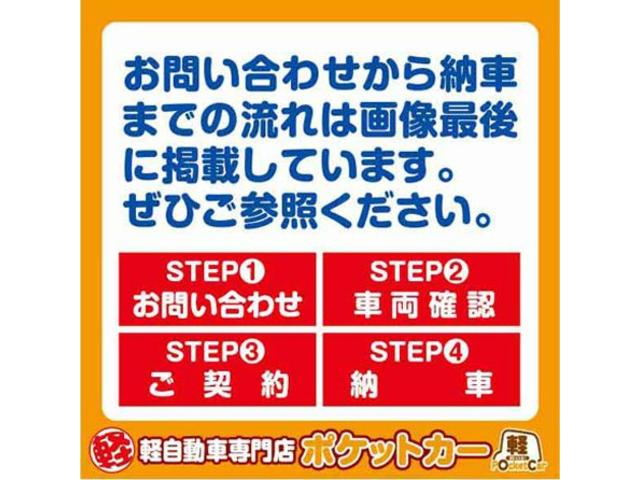 ココアL アイドリングストップ 盗難防止装置 保証付(3枚目)
