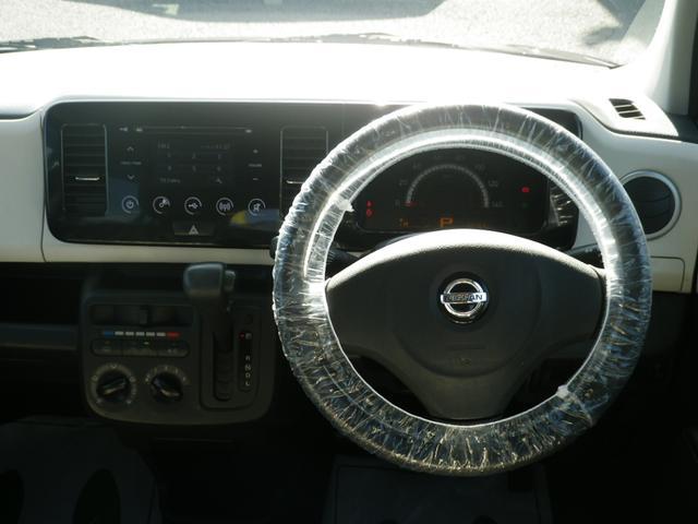 「日産」「モコ」「コンパクトカー」「宮城県」の中古車4