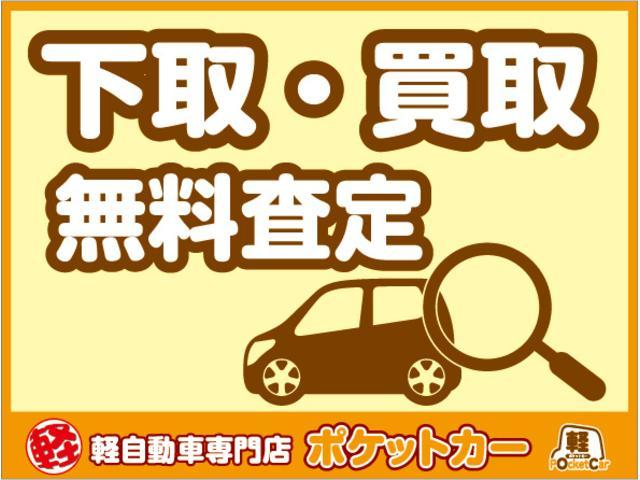 「ダイハツ」「ミライース」「軽自動車」「宮城県」の中古車20