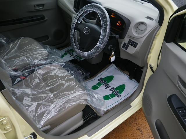 「ダイハツ」「ミライース」「軽自動車」「宮城県」の中古車25
