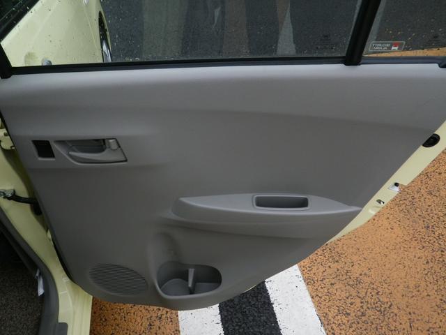 「ダイハツ」「ミライース」「軽自動車」「宮城県」の中古車29
