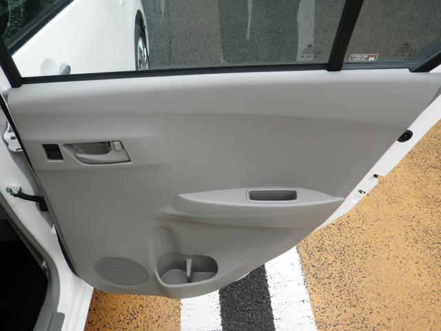 「ダイハツ」「ミライース」「軽自動車」「宮城県」の中古車27