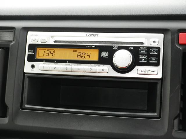 「ホンダ」「N-WGN」「コンパクトカー」「宮城県」の中古車23