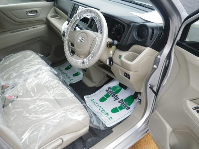 「ホンダ」「N-WGN」「コンパクトカー」「宮城県」の中古車27