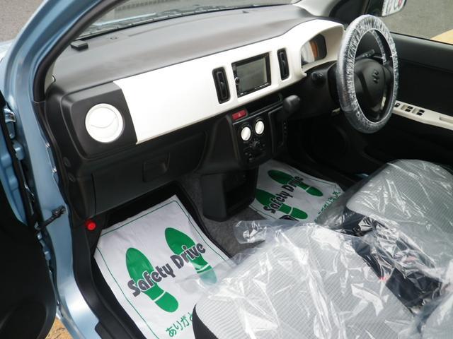 「スズキ」「アルト」「軽自動車」「宮城県」の中古車38