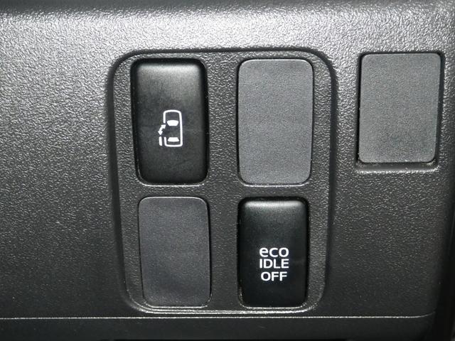 「ダイハツ」「タント」「コンパクトカー」「宮城県」の中古車6