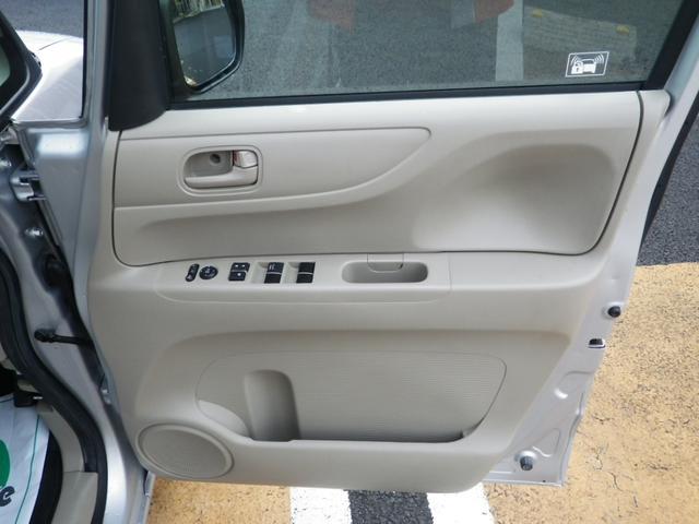 「ホンダ」「N-BOX」「コンパクトカー」「宮城県」の中古車28