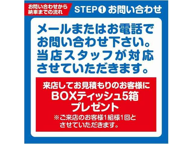 E シートヒーター/電動格納ミラー/UVカットガラス/CD/保証付(40枚目)