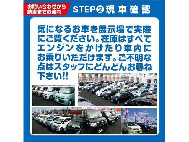 E シートヒーター/電動格納ミラー/UVカットガラス/CD/保証付(41枚目)
