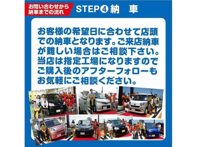 E シートヒーター/電動格納ミラー/UVカットガラス/CD/保証付(43枚目)
