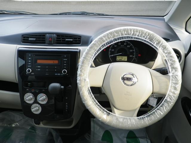 J /夏タイヤ新品交換済/キーレス/スモークガラス/電動格納ミラー/ABS/純正CD/保証付(3枚目)