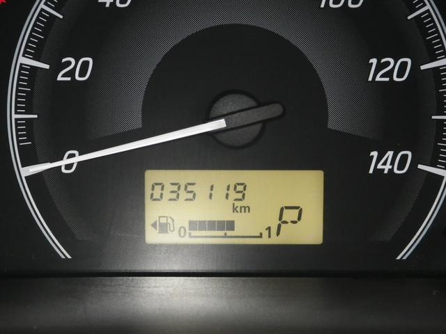 J /夏タイヤ新品交換済/キーレス/スモークガラス/電動格納ミラー/ABS/純正CD/保証付(20枚目)